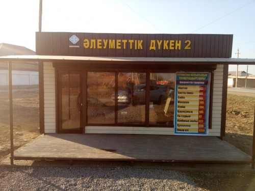 14 социальных магазинов открылось в Туркестане