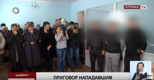 Преступников напавших на районного замакима в Туркестанской области освободили в зале суда