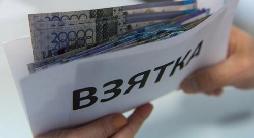 Доска позора: публичный реестр коррупционеров появится в Казахстане
