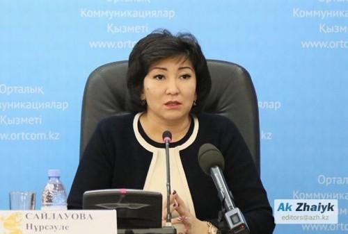 В Атырау задержана бывший зам акима области Сайлауова