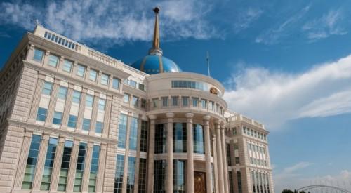Куда переедет Назарбаев из Акорды