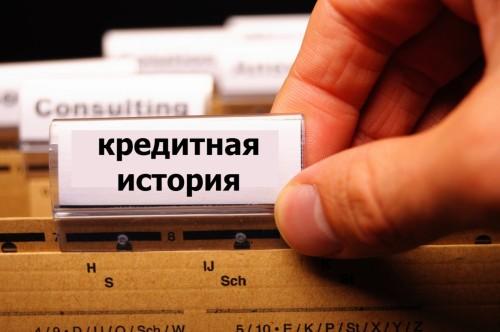 Кредитная история казахстанцев не будет учитываться при выдаче льготной ипотеки
