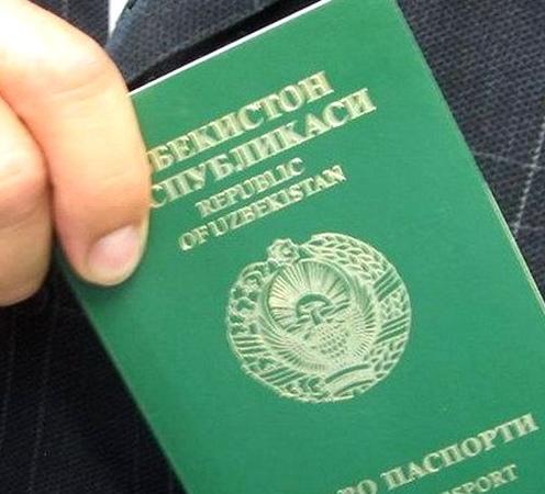 Без вести пропавший гражданин Узбекистана разъезжал по Казахстану с одним свидетельством о рождении