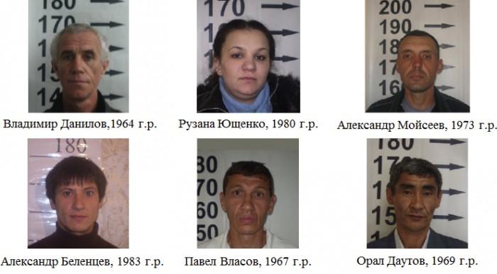 Их должны знать в лицо. Полиция Усть-Каменогорска опубликовала фото карманных воров