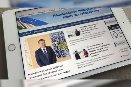На сайте официального информагентства Узбекистана впервые запускается версия на казахском языке