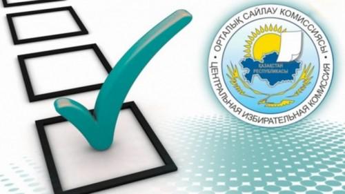 На внеочередные выборы президента РК планируется выделить 9,4 млрд тенге