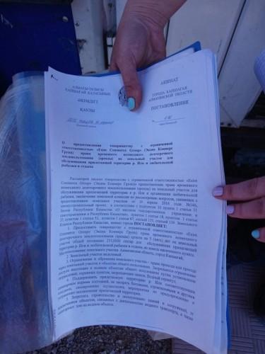 """Туристы возмутились платным входом в """"Тамгалы тас"""""""