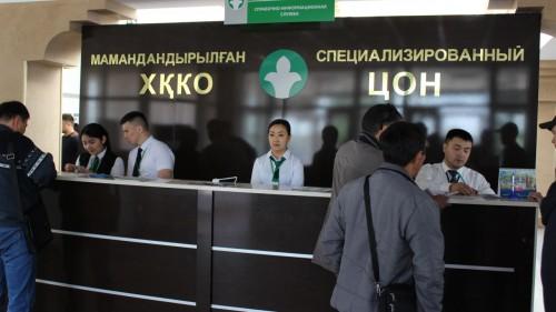 СпецЦОНы в Казахстане приостановили свою работу