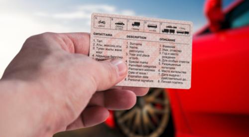 Регистрацию авто и выдачу прав снова остановили в Казахстане