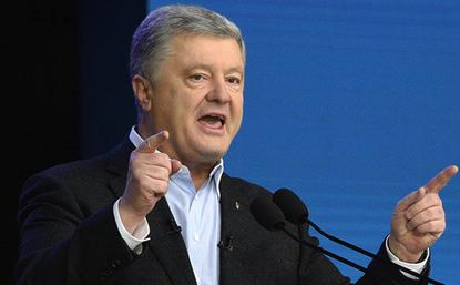 Порошенко подписал закон об исключительности украинского языка