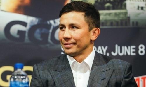 Головкину предложили бой за титул чемпиона мира в другой весовой категории