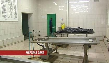 В казахстанских моргах нельзя находиться ни живым, ни мёртвым