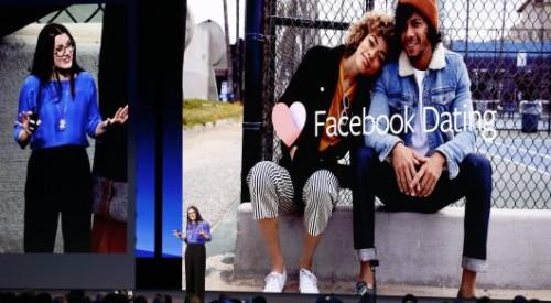 Facebook презентовал собственное приложение для свиданий