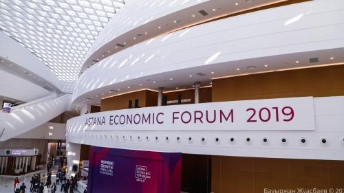 Кристин Лагард процитировала Абая в своём выступлении на АЭФ-2019