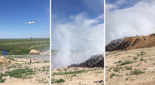 2 вертолета начали тушить пожар на полигоне близ Алматы