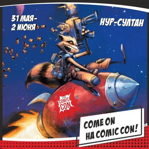 """Звезда """"Игры престолов"""" приедет на фестиваль Comic Con в Нур-Султане"""
