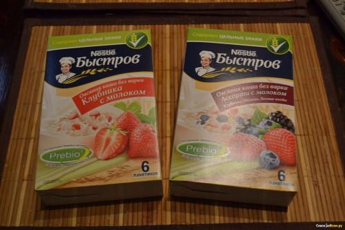 """Nestle прекратила производство каши """"Быстров"""", в которой нашли ГМО-папайю"""