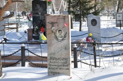 """Новый """"перевал Дятлова"""": исследователь озвучил версию гибели туристов из Казахстана"""