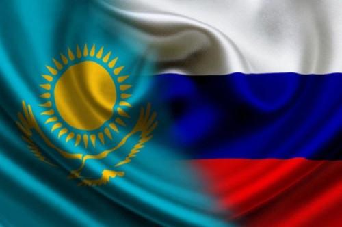 Форум казахстанской и российской молодежи начался в Костанае