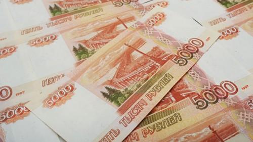 СМИ назвали вакансию с зарплатой до 500 тысяч рублей