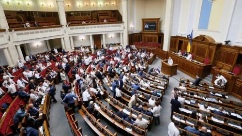 Зеленский подписал указ о роспуске Рады и назначил дату выборов
