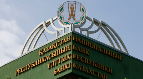 Досаев рассказал о реорганизации Нацбанка