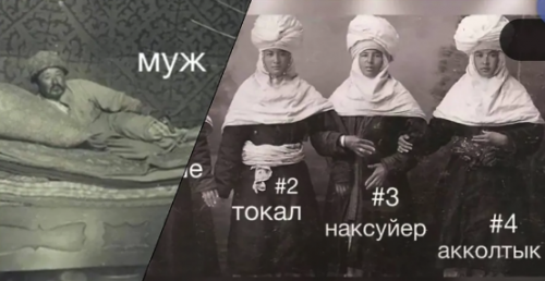 «Токал не потянем – дорого»: казахстанки высказались о многоженстве