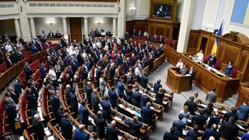Рада отказалась рассматривать предложенный Зеленским законопроект о выборах