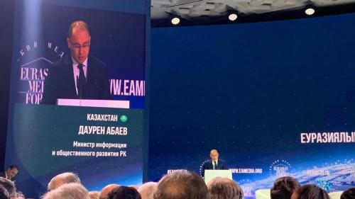 Токаев: Казахстан вступил в важный период своего развития