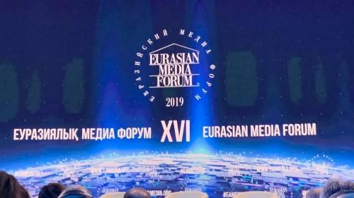 Валентина Матвиенко: Казахстан - инициатор Евразийской интеграции