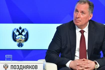 Россия отреагировала на угрозу отстранения от Олимпиады-2020