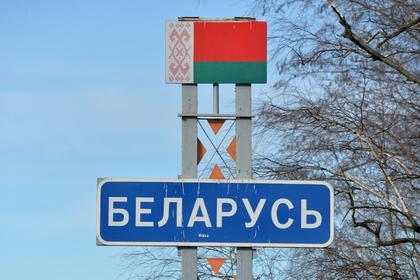 Белоруссия пожаловалась на проблемы с российскими деньгами