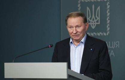 Украина назвала условие снятия блокады с Донбасса