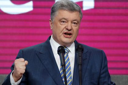Порошенко заявил о создании нового «спецназа» против России