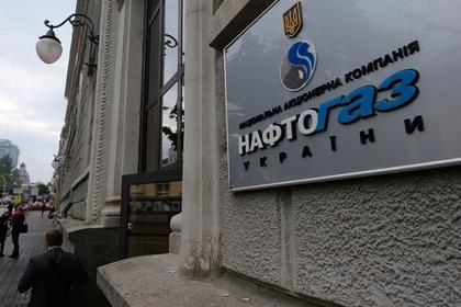 Россия назвала условие для сохранения транзита газа через Украину