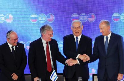 Россия, США и Израиль договорились по Сирии