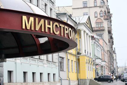 Мужчина облил себя бензином у здания Минстроя в центре Москвы