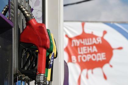 Власти РФ перестанут сдерживать цены на бензин