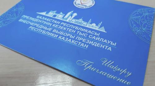 Явка избирателей: когда выборы в Казахстане считаются состоявшимися