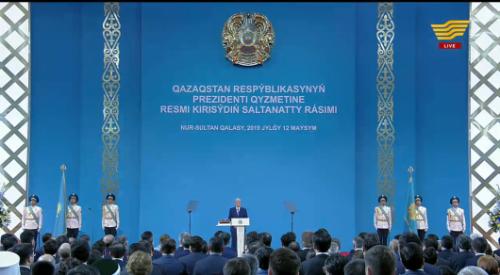 Президент объявил о создании Нацсовета общественного доверия