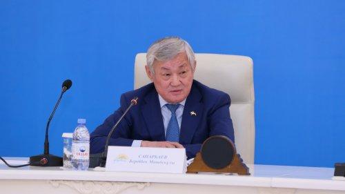 Размеры соцвыплат планируют пересмотреть в Казахстане