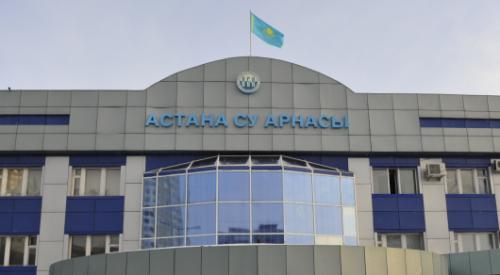 """Гибель рабочих в Нур-Султане: задержаны руководители """"Астана су арнасы"""""""