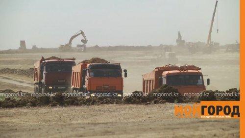 За 420 миллионов долларов США построят завод в ЗКО
