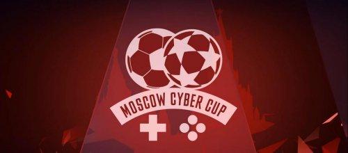 Власти Москвы выделили 37 млн рублей на турнир Moscow Cyber Cup. Зрителей было так мало, что это неловко