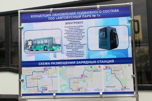 В июле на павлодарских улицах появятся электробусы