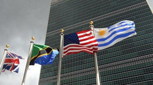 В ООН опубликовали новый прогноз численности населения Земли