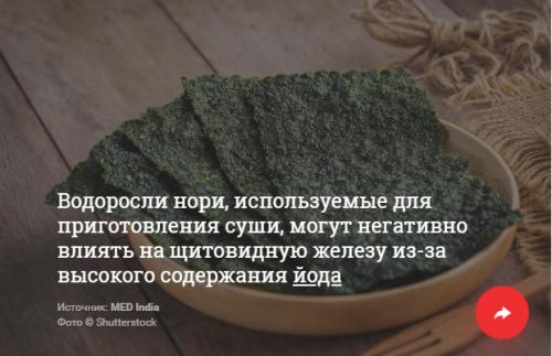 Паразиты, бактерии, яд. 10 жутких опасностей, подстерегающих любителей суши