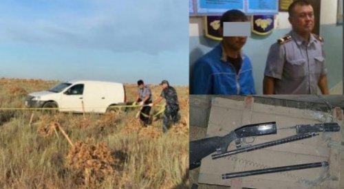 Озвучена причина убийства двух инкассаторов в Арыси