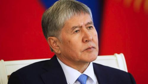 Парламент Киргизии проголосовал за отмену неприкосновенности экс-президента Атамбаева