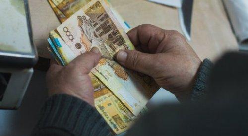 Нацбанк предложил запретить кредиты некоторым казахстанцам